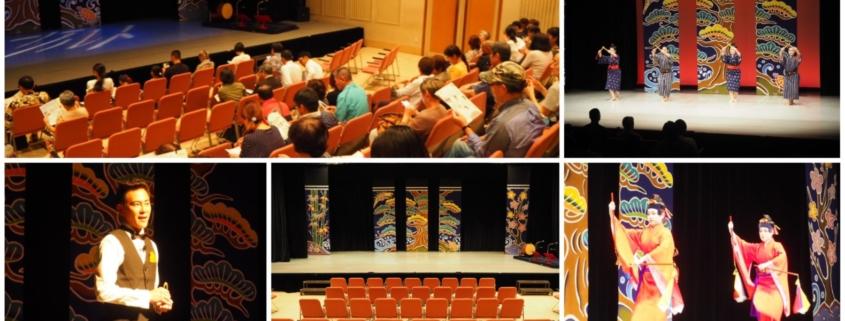 【速報】舞台「a la carte(アラカルト)」鑑賞リポート。琉球芸能の味わいかた新発見!?